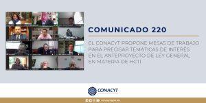 Comunicado 220